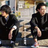 映画「セトウツミ」感想|池松壮亮と 菅田将暉が喋るだけ。でも面白い!