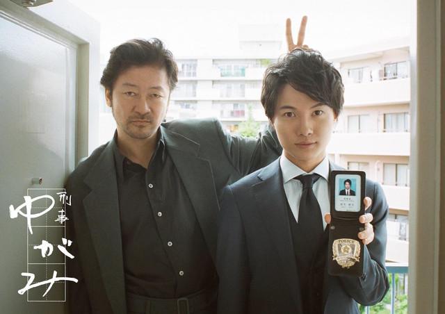ドラマ「刑事ゆがみ」