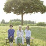 WOWOW×Hulu共同製作ドラマ「コートダジュールNo.10」~スナック蟻ヶ崎~