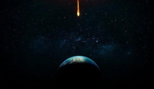 「サルベーション─地球の終焉─」