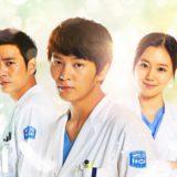 韓国ドラマ「グッド・ドクター」登場人物と最終回ネタバレ