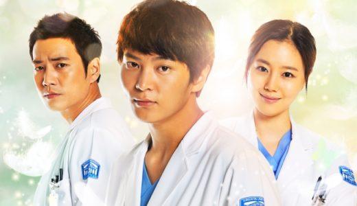 韓国ドラマ「グッド・ドクター」