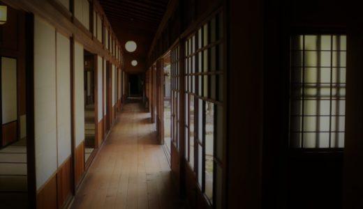 NHKドラマ「悪魔が来りて笛を吹く」感想|原作より淫靡で非情