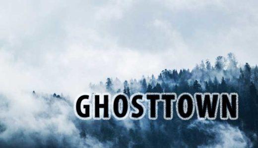 ドラマ「GHOSTTOWN」第1夜|樹海に迷い込んだ主人公たち