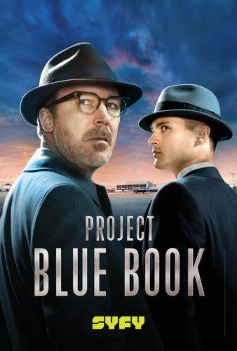 「プロジェクト・ブルーブック」