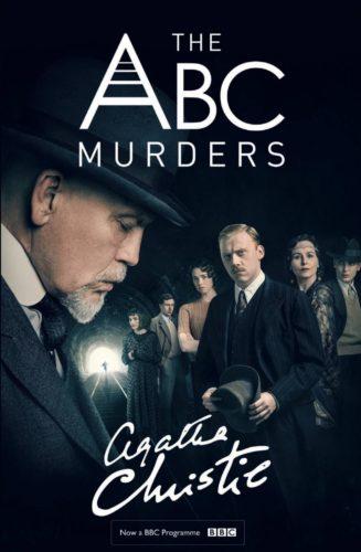 BBCドラマ「ABC殺人事件」ネタバレ感想