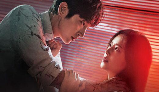 韓国ドラマ「悪の花」あらすじキャスト