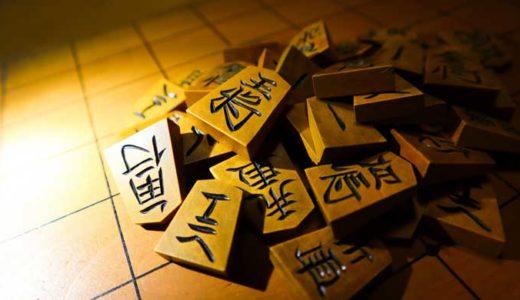 塩田武士著「盤上のアルファ」感想
