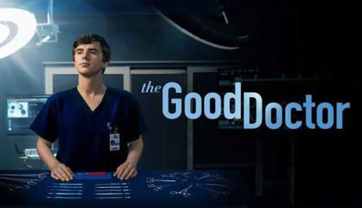 グッド・ドクター3 名医の条件第7話|パティの死を引きずるメレンデス