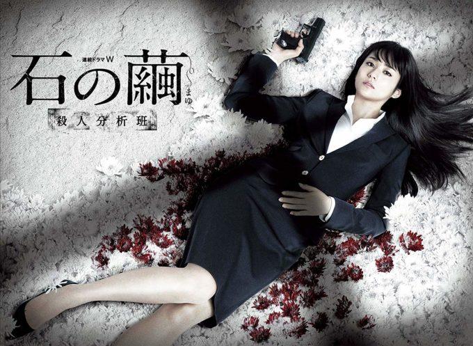 WOWOW連続ドラマ「石の繭 殺人分析班」ネタバレ感想