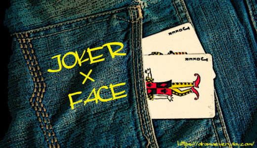「JOKER×FACE」