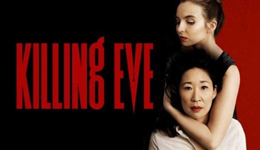 海外ドラマ「キリング・イヴ/Killing Eve」全話あらすじキャスト