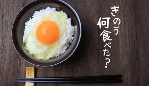 「きのう何食べた?」第9話|ペアリングに一喜一憂するケンジ