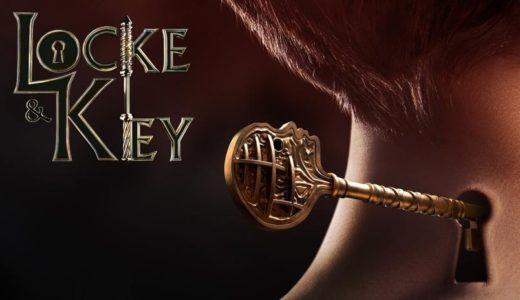 海外ドラマ「ロック&キー/Locke&Key」あらすじキャスト