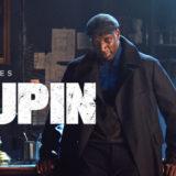 Netflix「LUPIN/ルパン」登場人物(キャスト)・全話あらすじ・感想・予告動画