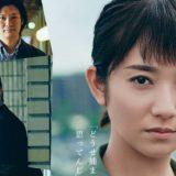 NHK「サギデカ」ネタバレ感想