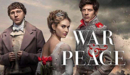 BBCドラマ「戦争と平和」登場人物(キャスト)・各話あらすじ・感想